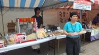 6月1日~2日の2日間、熊本市動植物園にて『食と健康フェア』が開催され、就労支援センターくまもとも、はーと♡アラウンドくまもととして出店をしてきました 会場には35ブースもの「食」と「健康」に関する出店・展示があり、多くの人で賑わっていました くまモンもステージに登場し、新曲の披露も はーと♡アラウンドくまもとのブース […]